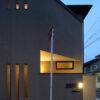 ALLの高級注文住宅「阿倍野の家」詳細2