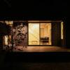 ALLの高級注文住宅「比叡山麓に建つ夫婦の家」詳細9