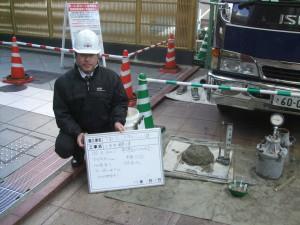 基礎コンクリート打設工事品質検査