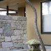 ALLの高級注文住宅「二線の美を重ねる家」詳細11