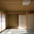 ALLの高級注文住宅「長浜の家」詳細7